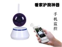 手机无线vwin德赢官网网页vwin德赢 app下载