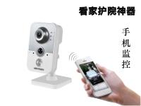 手机vwin德赢官网网页vwin德赢 app下载