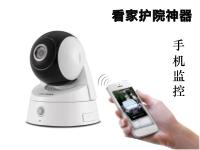 无线云台手机vwin德赢官网网页vwin德赢 app下载