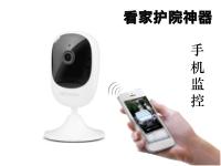 海康威视手机vwin德赢官网网页vwin德赢 app下载
