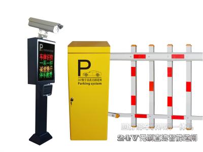 停车场车牌识别系统(栅栏杆道闸)