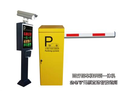停车场管理系统,车牌识别系统vwin德赢 app下载